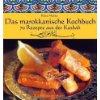 buch 5ter Mediterraner Kochevent   Marokko